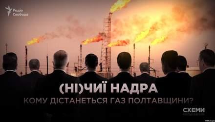 Як майстриня з манікюру отримала право розробки нафтогазових родовищ на Полтавщині