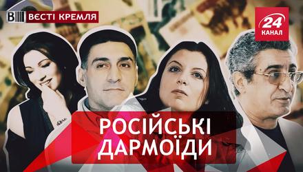 Вести Кремля. Новый провал Крымского моста. Рогозин на Луне