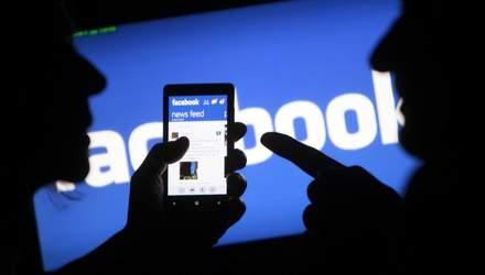 Вибори до Конгресу в США: Facebook та Twitter видалили мільйони проросійських акаунтів