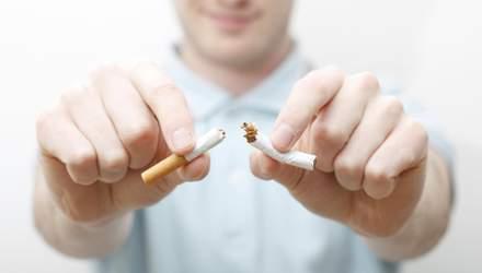 У якому віці найкраще кинути курити: відповідь вчених