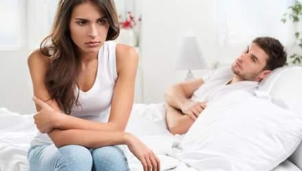 Заміжжя шкідливе для здоров'я жінок: пояснення вчених