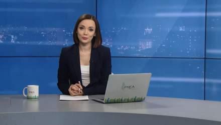 Випуск новин за 20:00: Подорожчання міжнародних посилок. Секс-скандал з працівником Нацполіції