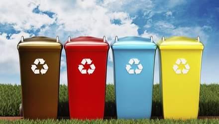 Як правильно сортувати сміття та куди його здавати в Україні: поради від Супрун