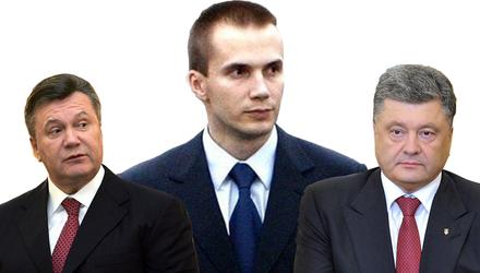 Як знімали гроші з банку сина екс-президента Януковича та скільки на цьому заробив Порошенко