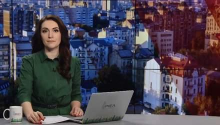 Випуск новин за 09:00: Ситуація на фронті. Вибухи у Туреччині