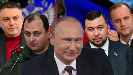 """""""Вибори"""" на Донбасі: на кого робить головну ставку Путін"""