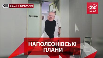"""Вєсті Кремля. Слівкі. Амбіції Жириновського. """"Санта-барбара"""" з участю """"Медузи"""""""