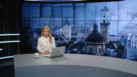Випуск новин за 13:00: Викриття російських шпигунів у Австрії. Аномальний туман в Україні