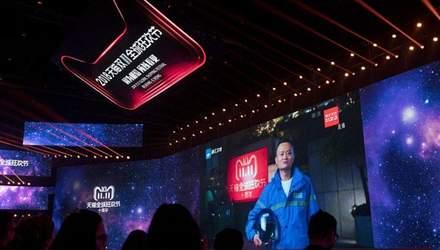 Китайский сайт Alibaba побил прошлогодний рекорд в День холостяков