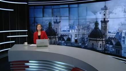 """Випуск новин за 17:00: 100-річчя незалежності Польщі. Форум """"Заради миру"""""""