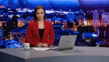 Випуск новин за 19:00: Провокації у Польщі. Перевірка українців на чесність