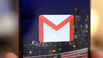 Почему почта Gmail медленно загружается