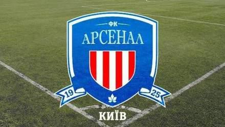 """Київський """"Арсенал"""" виключив з клубу відомого хорватського футболіста"""