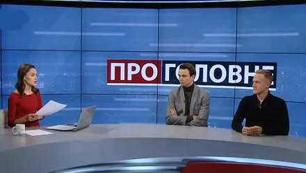 Президентські амбіції Арсенія Яценюка: чи піде він на вибори