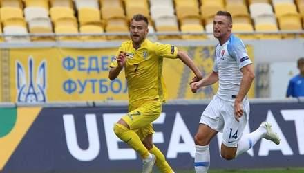 Експерти не вірять в перемогу збірної України над Словаччиною: прогноз букмекерів