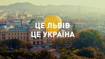 Мережу підірвав яскравий відеоролик про Львів