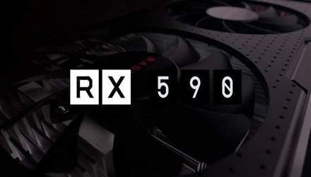 """Характеристики та ціну відеокарти AMD Radeon RX 590 """"злили"""" в мережу"""