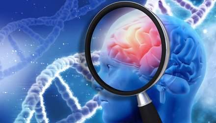 Страшна хвороба Альцгеймера: стало відомо про значний прорив науковців