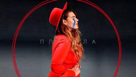 Украиноязычная песня покорила российский хит-парад