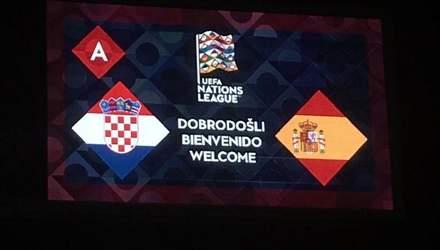 Хорватія – Іспанія: де дивитися онлайн матч Ліги націй