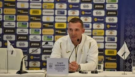 Для нас важливо зіграти добре для вболівальників та для нашої впевненості, – Шевченко