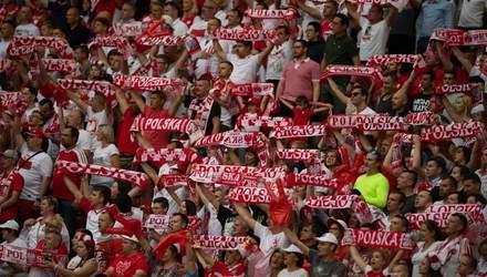Польські фанати вивісили банер про Львів на матч збірної: фото та відео