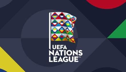 Ліга націй: відео голів та результати матчів 17 листопада