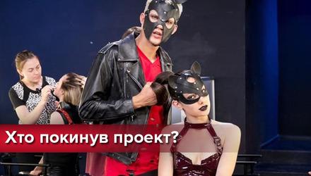 Топ-модель по-украински 2 сезон 12 выпуск: проект покинул Дмитрий