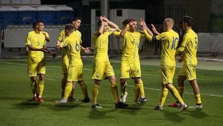 Молодіжна збірна України сенсаційно втратила перемогу над Грузією