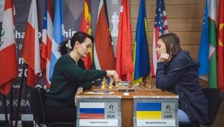 Марія Музичук звела у нічию матч проти росіянки у півфіналі Чемпіонату світу