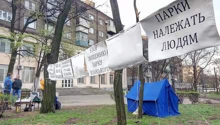 Мешканці Запоріжжя відвоювали парк, який знищили забудовники: як його відновлюватимуть