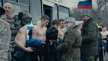 """Фільм Лозниці """"Донбас"""" здобув Гран-прі на міжнародному кінофестивалі в Іспанії"""
