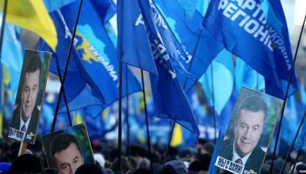 """Повернення """"Партії регіонів"""": чи з'являться старі-нові прізвища у виборчих списках"""