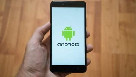 Полезные функции, которые есть только в Android
