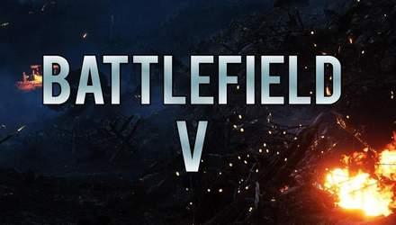 Игра Battlefield V доступна на всех платформах: сюжет и системные требования