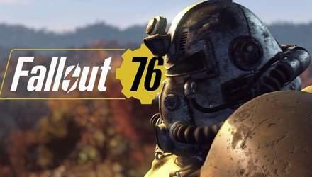 Відео дня: незадоволений фанат гри Fallout 76 розтрощив магазин