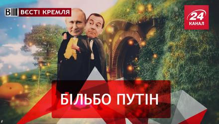Вєсті Кремля. Навіщо Путіну печери. Мультяшна пропагандистка Маша