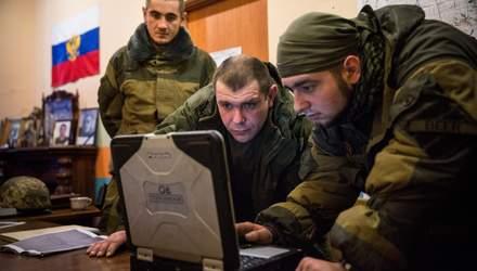 Amazon продає товари із символікою бойовиків: з'явилась реакція України
