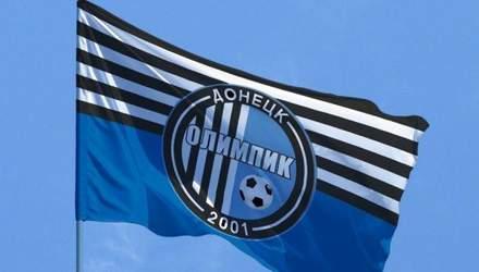 Скандал з договірними матчами: чемпіонат України може не дорахуватися одного клубу