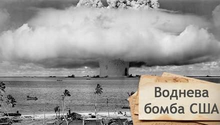 Прогресс ценой радиоактивного заражения: к чему привели испытания американцев