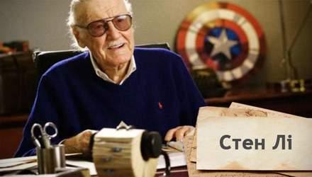 """Стэн Ли: как парень из обычной семьи стал """"отцом"""" супергероев Marvel"""