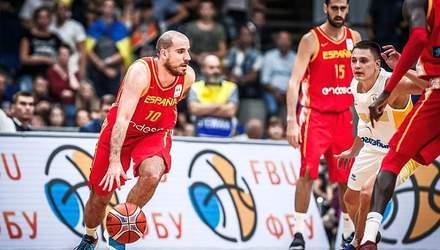 Збірна Іспанії з баскетболу назвала склад на гру проти України