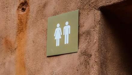 Як часто потрібно відвідувати туалет: вчені навзали норму