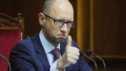 Вражає абсурдом: як Яценюк спустошує кишені українців на піар перед виборами