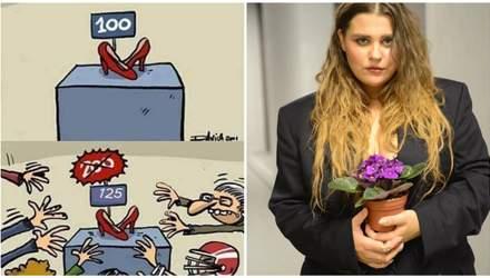 Самые смешные мемы недели: Черная пятница по-украински и ляп в клипе Kazka