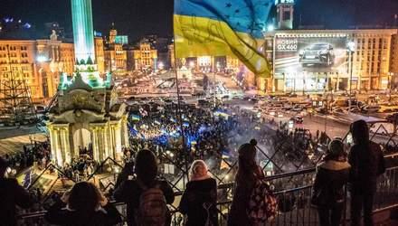 Євромайдан – зрада чи перемога або Чому українці повинні пишатися собою
