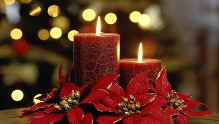 28 листопада – яке сьогодні свято та що не можна робити в цей день