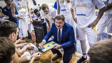 Через воєнний стан на баскетбольний матч в Україні направили спеціальну делегацію