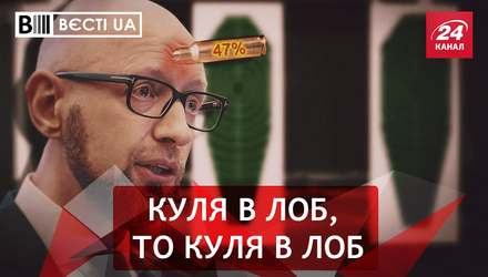 Вєсті.UA. (Не)Виконані обіцянки Яценюка. Військова служба українських дітей