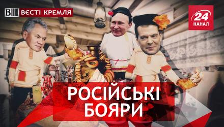 Вєсті Кремля. Брудний папірчик долар. Тіматі на службі в Путіна
